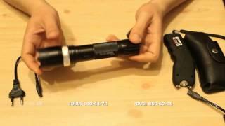 Обзор электрошокеров ZZ-T10 и TW-309 Гепард.Купить в интернет магазине secured.in.ua.Доставка