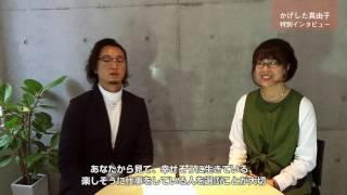 【1分CM】占い好きが幸せになれない理由(わけ) https://youtu.be/4R65...