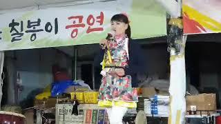 속초양미리축제 한강수품바!!???