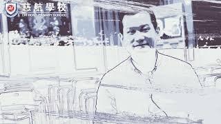 Publication Date: 2021-06-16 | Video Title: 【慈航學校】父親節|2020 2021