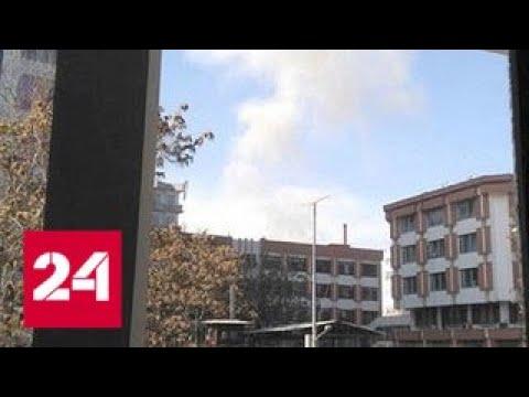 Подрыв кареты скорой помощи: 40 убиты, 140 ранены - Россия 24