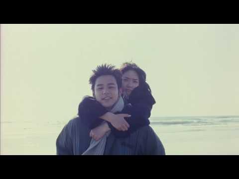 Josee The Tiger And The Fish Best Scenes/조제,호랑이 그리고 물고기들 (2003) Isshin Inudo