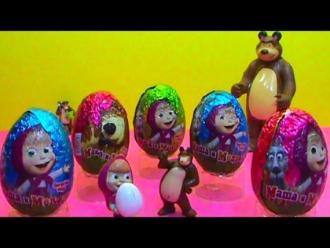Masha and the Bear surprise eggs Masha y los huevos sorpresa del oso