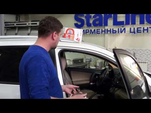 Фирменный центр StarLine Хабаровск