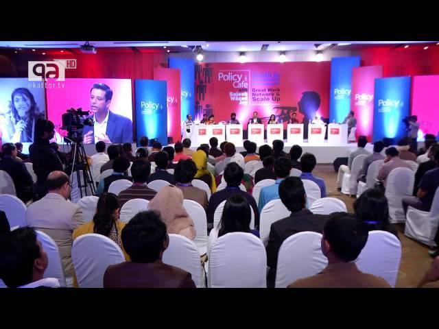 Policy Cafe with Sajeeb Wazed Joy on Youth in Community Development