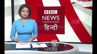 Setback for Trump as Democrats Win House in US Mid-term Elections (BBC Duniya with Sarika)