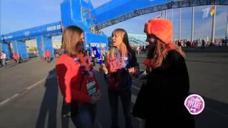 """""""Острый репортаж"""" с Аллой Михеевой - Сочи 2014: волонтеры"""