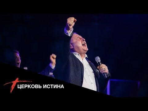 Крики, которые могут тебя поразить | Артур Симонян