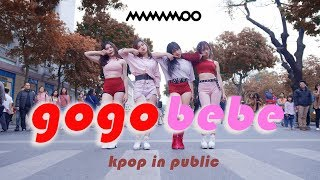 [KPOP IN PUBLIC CHALLENGE] MAMAMOO() - gogobebe() Dance Cover By C.A.C from Vietnam