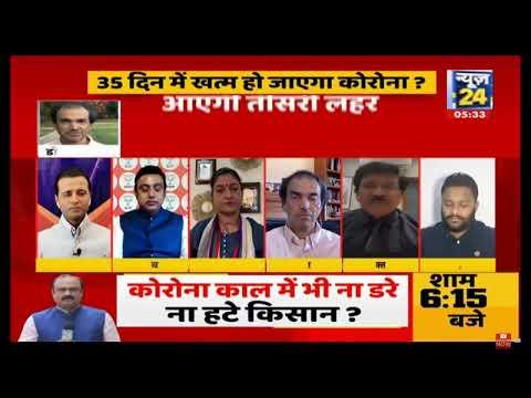 Did the corona virus countdown start? Dr. Ravi Malik on News-24