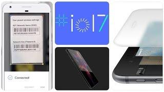 Noticias: iOS 10.3.3 beta 1, Google I/O, WWDC 2017 y + | Titulares 61