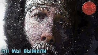 Frostpunk  #11 МЫ ВЫЖИЛИ - Финал