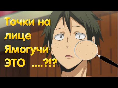 15 Фактов о аниме \