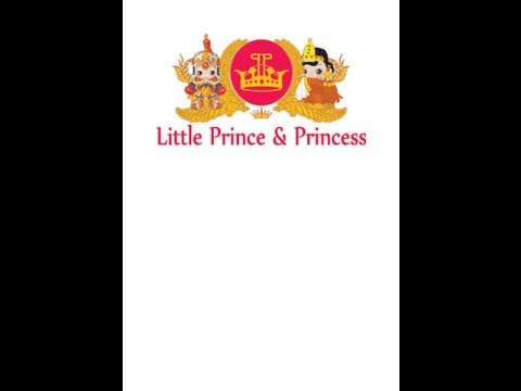 Milou Little Prince and Little Princess 2013 - Prelims LIVE