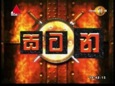 Satana Sirasa TV 30th June 2017