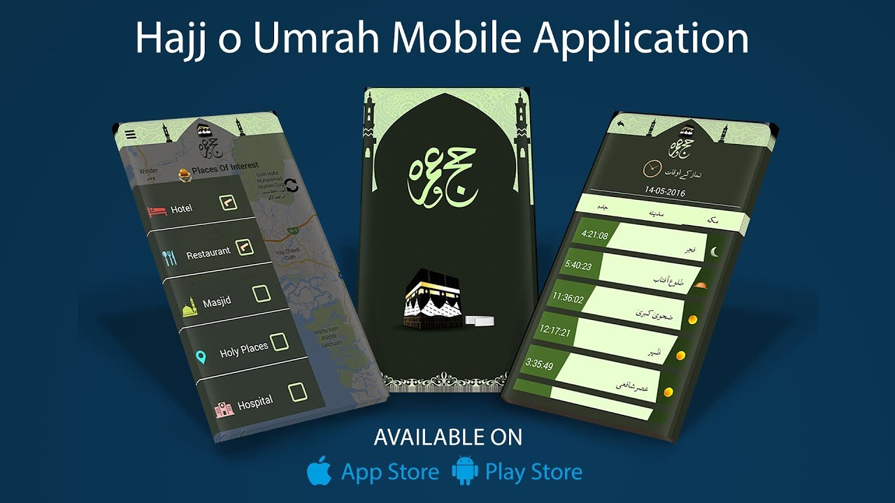 com hasshub hajjoumrah 3 5 APK Download - Android cats  Apps