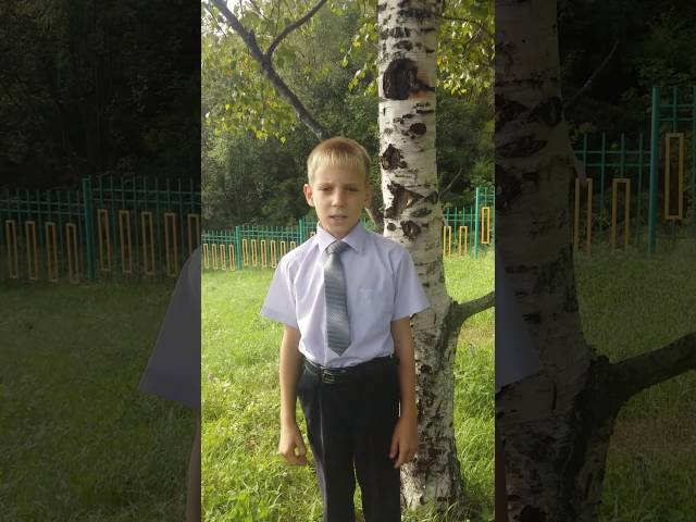 Семён Митченко читает произведение «Осень» (Бунин Иван Алексеевич)