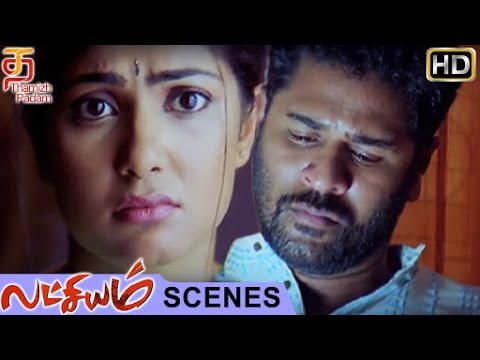 Lakshyam Movie Scenes - Prabhu Deva losing a chance to dance - Lawrence, Charmee