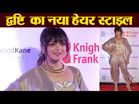 Drashti Dhami flaunts her new Hair style during event in Mumbai | Boldsky