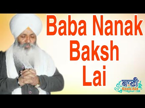 D-Live-Now-Bhai-Guriqbal-Singh-Bibi-Kaulan-Wale-From-Amritsar-21-August-2020