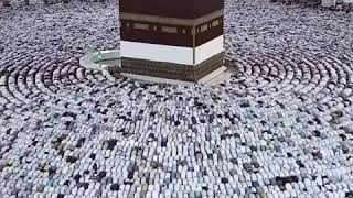 Salah at masjid Al-haram