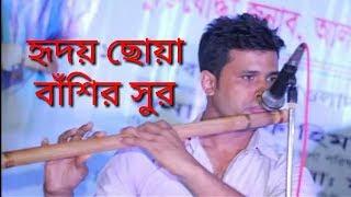 বাঁশির সুরে মন ছুয়ে যায়    Heart touching flute tune by Milon Nag