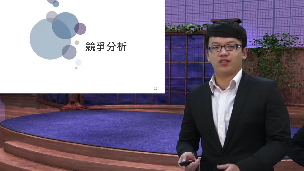 中興大學行銷管理品牌再造_第三組 - YouTube