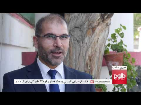 LEMAR News 20 July 2017 / د لمر خبرونه ۱۳۹۵ د چنګاښ ۲۹