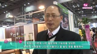 (NEW)목향가구-돌침대,건강용침대(한국인테리어방송뉴스…