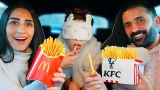 تحدي اكل ماكدونالدز ضد اكل كنتاكي 🍟!! (بدون عيون)