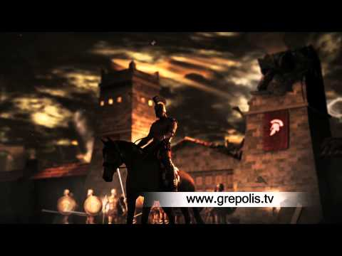 Grepolis new Trailer - Italian
