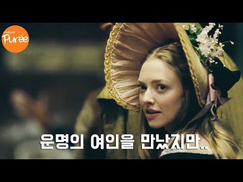 우리가 투표를 해야 하는 이유 feat. 레미제라블 비하인드 [ 뮤지컬 영화 추천 ] [ 레미제라블 ]