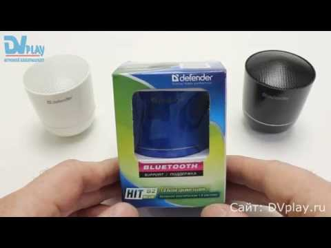 Defender HIT S2 - Bluetooth миниакустика