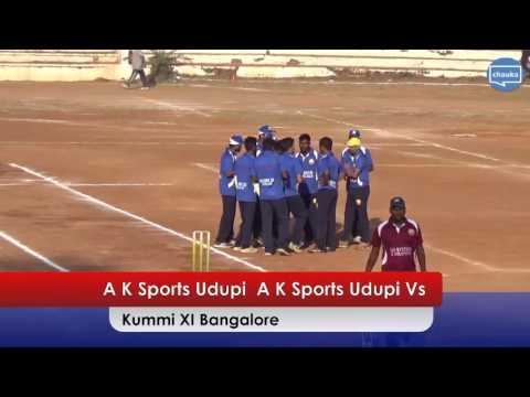 Jai Karnataka Premier League 2017