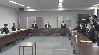 関電会長「理解深める」   福井で初の取締役会