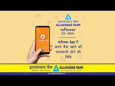 Feedios : Allahabad Bank mPower app : Account Enquiry
