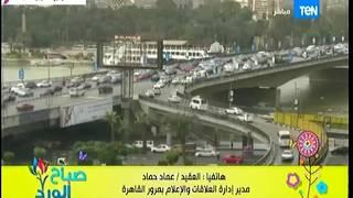 «المرور»: مراقبة 80% من شوارع العاصمة بالكاميرات