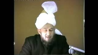 Dars ul Quran - No 36 (English)