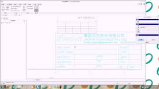 Creo 工程圖表格製作教學