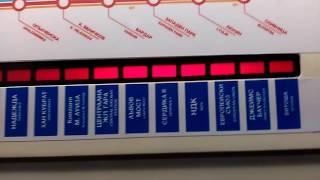 Sofia Metro - Opening new metro station - Vitosha (M2) thumbnail