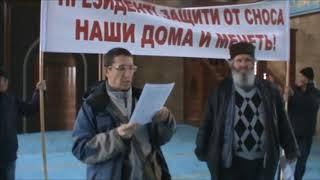 В Крыму объявили голодовку