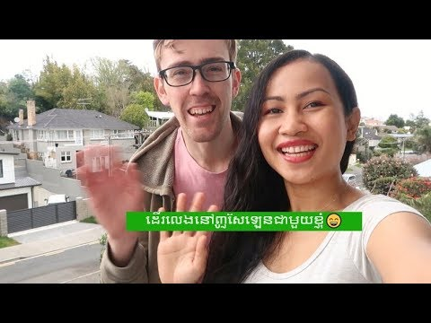 Omaha trip (Cambodian in New Zealand)