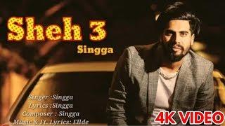 SHEH 3 : singga (Official video ) big byrd | New punjabi video song 2019