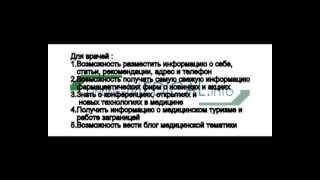 Медицинский портал Online-Medical.info(, 2012-07-05T16:36:10.000Z)