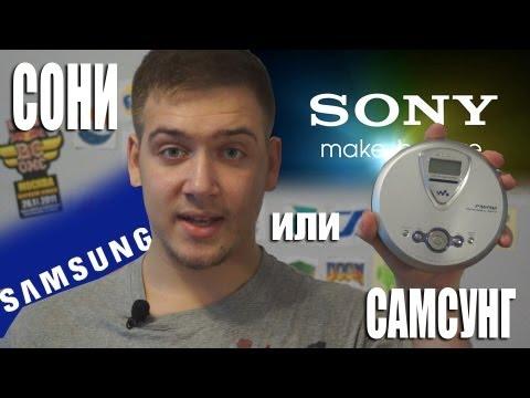 0 - Який телевізор краще — Самсунг або Соні?