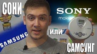 сони или Самсунг? Сравнение. SONY vs. SAMSUNG