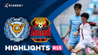 [하나원큐 K리그1] R15 대구 vs 서울 하이라이트…