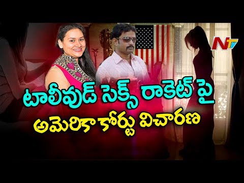 US Court To Inquire Kishan Modugumudi Couple Today Over Tollywood illicit Racket | NTV
