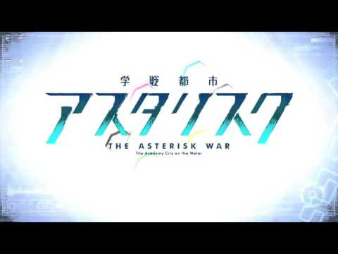 Gakusen Toshi Asterisk ENDING - Waiting for the rain [MUSIC]