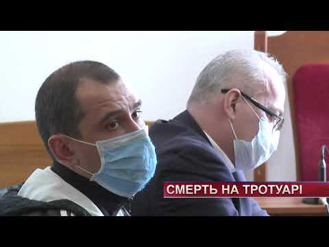 TV7plus Телеканал Хмельницького. Україна: ТВ7+. Смерть на тротуарі: у Хмельницькому триває суд над учасником резонансної ДТП